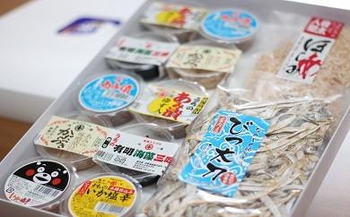有明海の幸 食べくらべセット