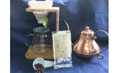 165-021 本格派 ウッドスタンドコーヒーセット