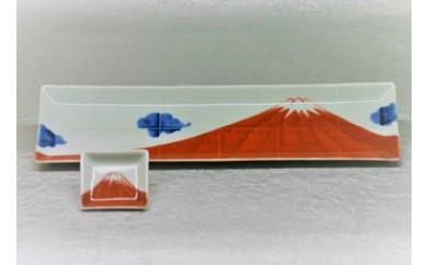 H262赤富士山長角皿&ミニ角皿