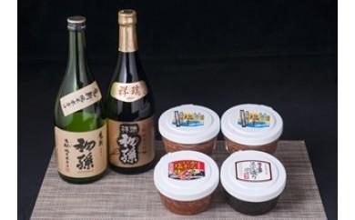 NC54 漁協が作ったいかの塩辛と清酒 初孫 純米大吟醸酒「祥瑞」、生酛純米本辛口「魔斬」セット