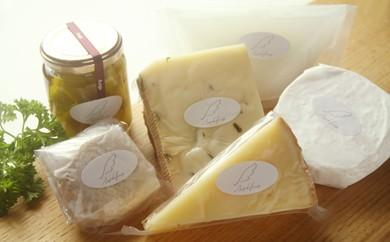 【黒松内町産】アンジュ・ド・フロマージュ ナチュラルチーズ詰め合わせ