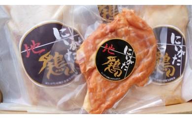1H-016 長岡産にいがた地鶏蔵漬けセット