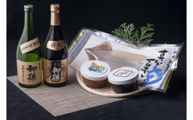 NC56 いか一夜干し・塩辛セットと清酒 初孫 純米大吟醸酒「祥瑞」、生酛純米本辛口「魔斬」セット