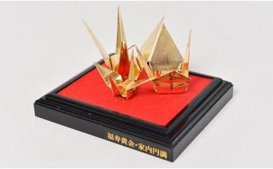 17-001 銅板親子折鶴Mサイズ