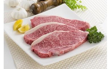 【20-8】幻の沼田黒毛和牛(ランプステーキ)