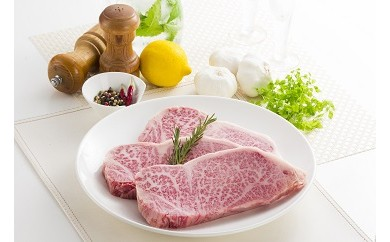 【30-32】幻の沼田黒毛和牛(サーロインステーキ)
