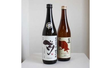D074全国3店限定販売純米酒&「前」純米吟醸飲み比べセット
