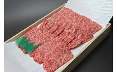 No.157 常陸牛カルビー焼肉