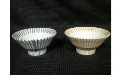 H266十草ご飯茶碗2色セット