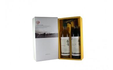 AU04 余市ワイン ナイア・キャンセット 720ml 【60pt】
