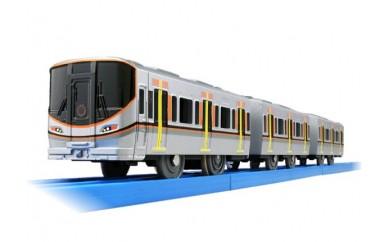 A227 323系 プラレール大阪環状線