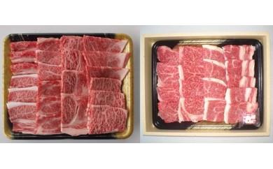 5-009 にいがた和牛焼肉セット