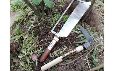 2-004 鋸と鎌のコンビセット