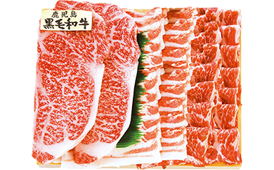 8D-07鹿児島県産黒毛和牛 サーロインステーキ・黒豚しゃぶしゃぶ用詰合せ