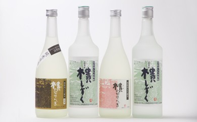 【黒松内町産】数量限定!樻のせせらぎ原酒が入った純米酒・焼酎4本飲み比べ