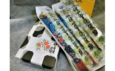F012【ふるさとチョイス限定!】伊万里焼饅頭5個×3本セット