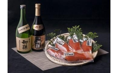 NC58 サーモン味噌粕漬と 清酒 初孫 純米大吟醸酒「祥瑞」、生酛純米本辛口「魔斬」セット