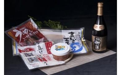 NB269 やまがたのいかバラエティセットと清酒 初孫 純米大吟醸酒「祥瑞」セット