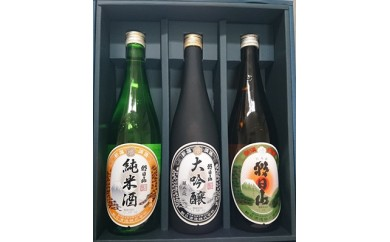 1H-028 朝日山 呑みくらべセット