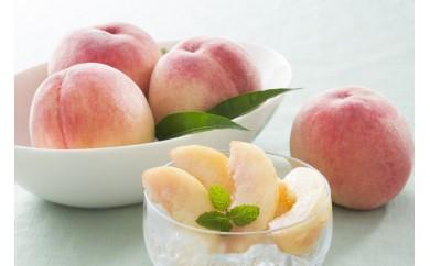 B286 紀の里の桃 約4kg