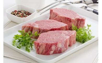 【50-14】幻の沼田黒毛和牛(ヒレステーキ肉)