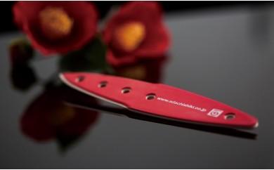 1-264 ペーパーメイドペーパーナイフ
