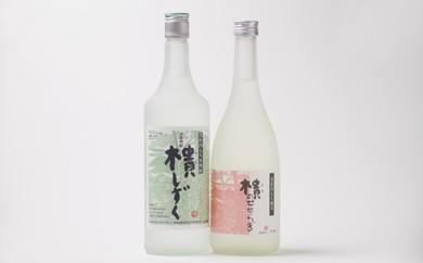黒松内産もち米を使用した純米酒「樻のせせらぎ」と焼酎「樻しずく」