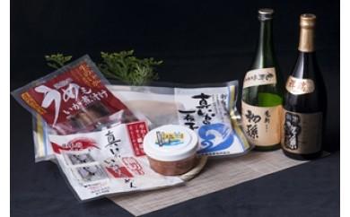 NC55 やまがたのいかバラエティセットと清酒 初孫 純米大吟醸酒「祥瑞」、生酛純米本辛口「魔斬」セット
