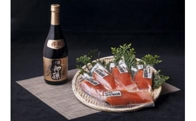 NB272 サーモン味噌粕漬と 清酒 初孫 純米大吟醸酒「祥瑞」セット