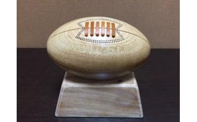 東大阪で手作り 木製ラグビーボール 20×12