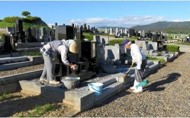 【116】 イーハトーブ空家管理代行お墓の管理安心サービス(墓守)