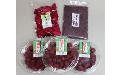 TH‐01 40年作り続けてきた無添加梅干しと季節の食べ物セット