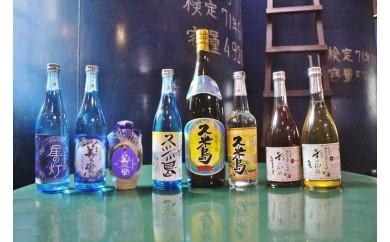 【米島酒造】泡盛6本・もろみ酢2本セット