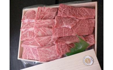 050-0402 たかさご 名産神戸肉旭屋の神戸牛焼肉セット「極み」