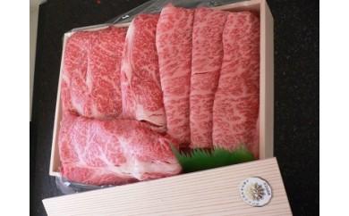 050-0401 たかさご 名産神戸肉旭屋の神戸牛すき焼きセット「極み」