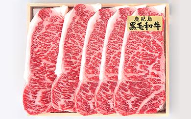 7D-06鹿児島県産黒毛和牛 サーロインステーキ