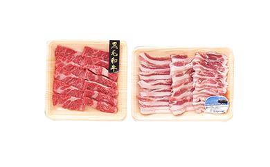 7A-16鹿児島県産黒毛和牛・黒豚 焼肉用詰合せ