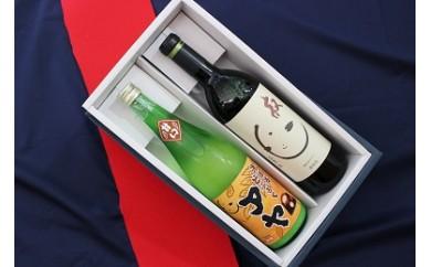 A-53  浄法寺どぶろく・山葡萄ワインセット