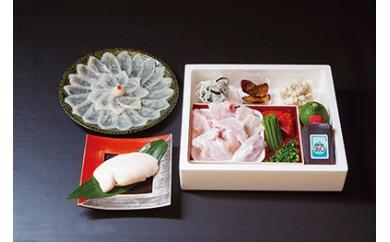 【G】ふく亭別館・高島水産 臼杵とらふぐ料理セット (3人前) 白子付き