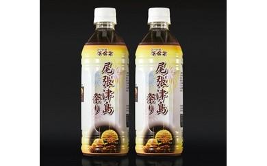 ユネスコ無形文化遺産登録 これでなくっ茶活命茶「限定・尾張津島祭り」ラベル