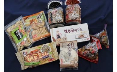 A-2 小松製菓いろいろセット