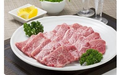 【12-5】幻の沼田黒毛和牛(モモ焼肉用)
