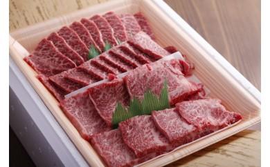 02-04  経産但馬牛ロース焼肉用450g
