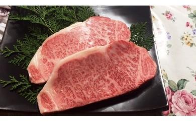 """01-09  究極の但馬牛""""但馬玄®"""" サーロインステーキ1kg"""