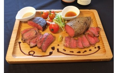 030-0402 たかさご名産神戸肉旭屋の神戸牛赤身セット「開港150」