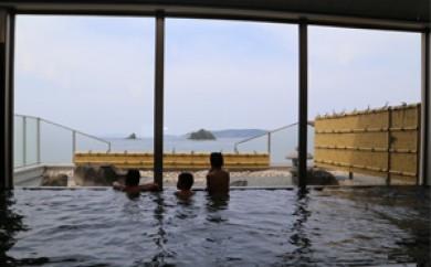[№5681-0069]道の駅阿武町「鹿島の湯」温泉入浴券