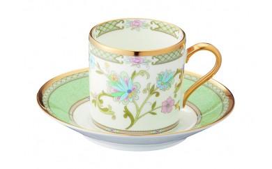 H275コーヒー碗皿 ヨシノ