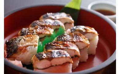 05-03  三七十の人気土産品!焼きさば寿司&カニ箱寿司