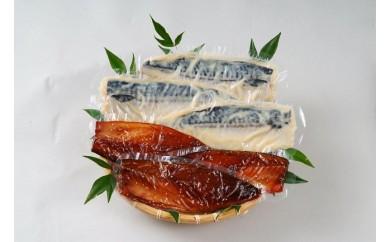 08-02  さばみりん・柚子味噌漬けセット