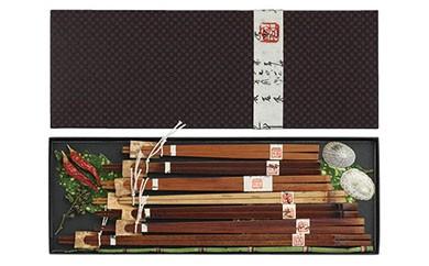 AG03 煤竹(すすたけ)箸セットB【50000pt】